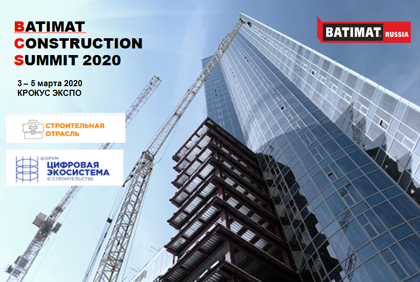 Batimat Construction Summit.PNG