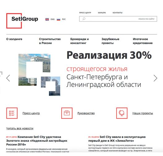 www.setlgroup.ru.jpg